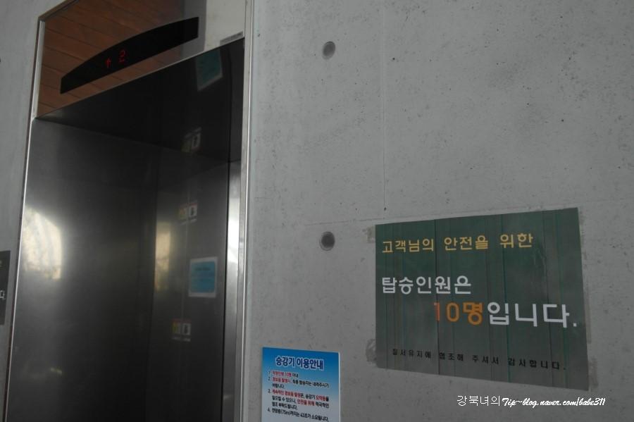 전망대 엘리베이터