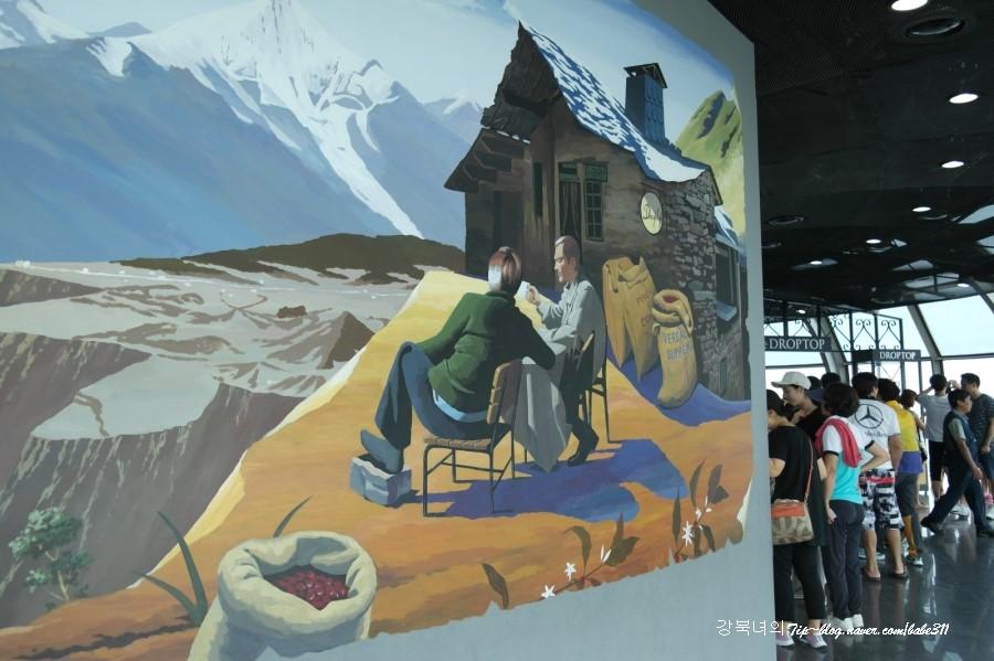 벽에 그려진 벽화