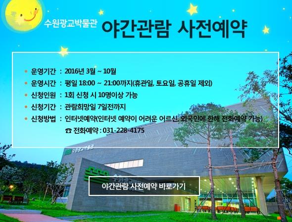 gwanggyo13