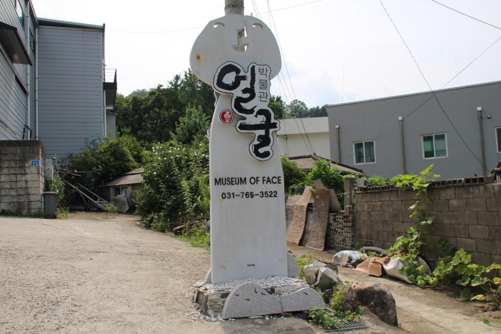 경안천,백자도요지,얼굴박물관 분원초등학교,구산성당,습지하류 458