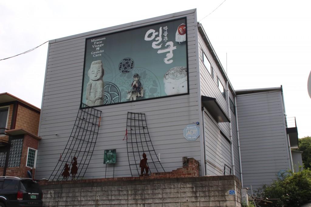 경안천,백자도요지,얼굴박물관 분원초등학교,구산성당,습지하류 462