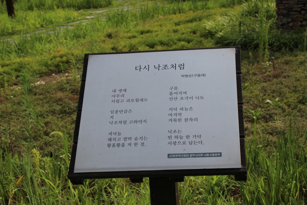 경안천,백자도요지,얼굴박물관 분원초등학교,구산성당,습지하류 581