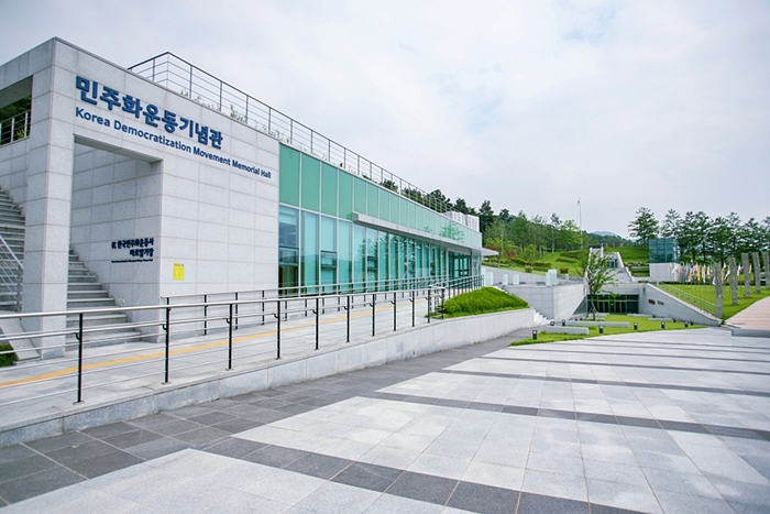민주화운동기념공원001