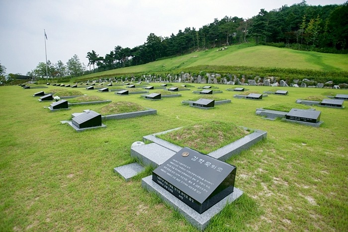 민주화운동기념공원019
