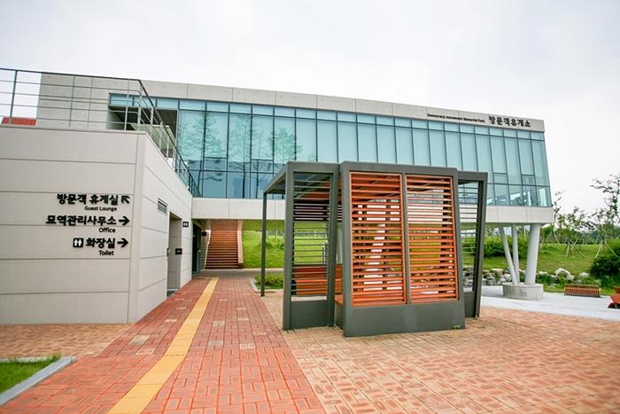 민주화운동기념공원020