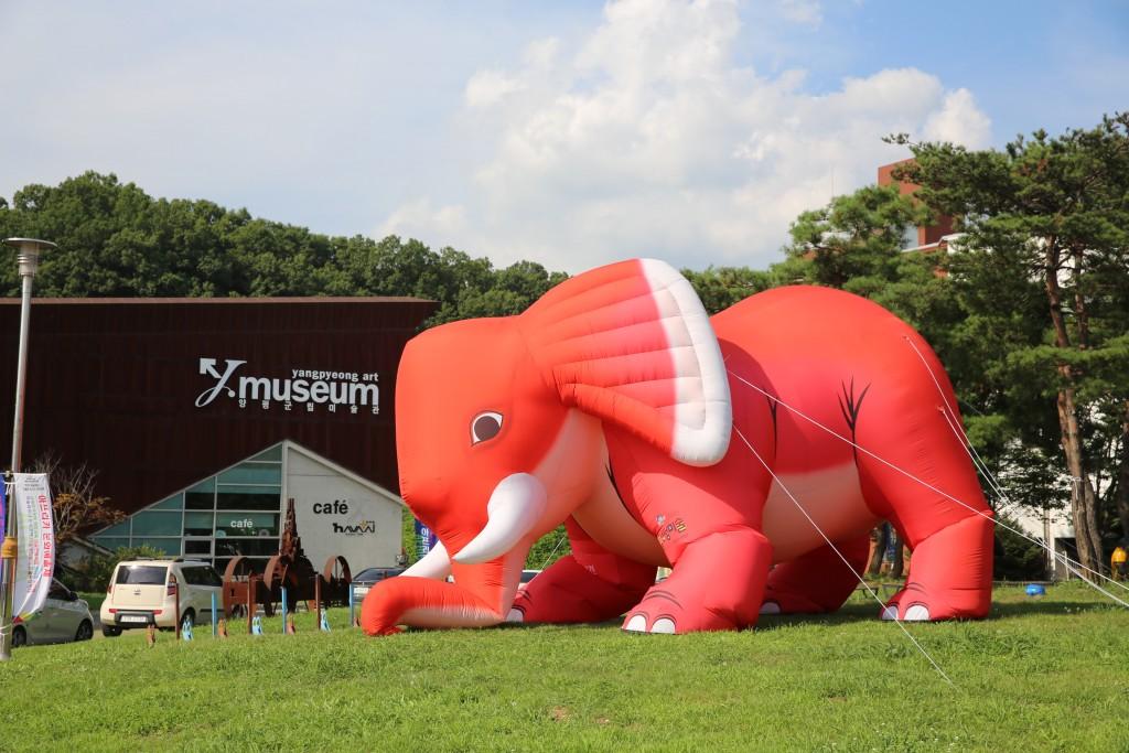 빨간색 코끼리 풍선이 있는 양평군립미술관 앞