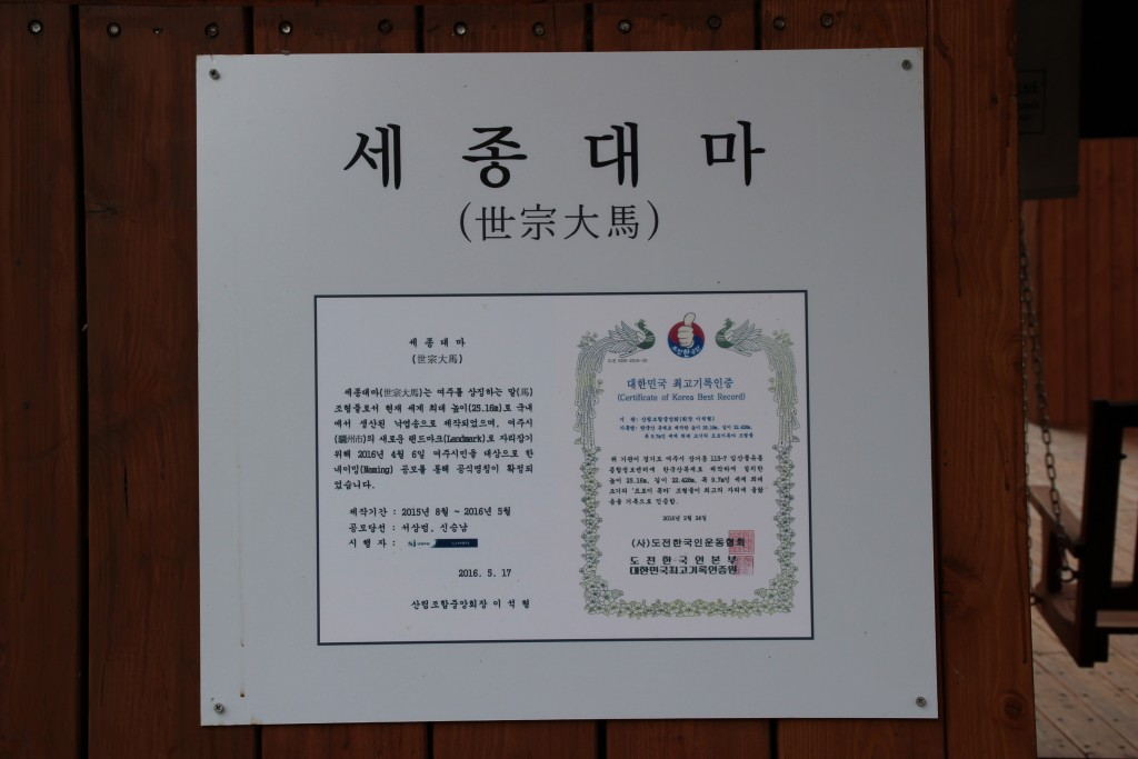 여주임산물,세종마대,여주아울렛 058