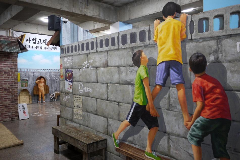 담장을 훔쳐 보고있는 아이들 벽화