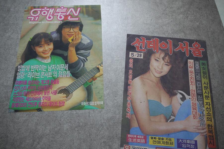 서적 포스터들