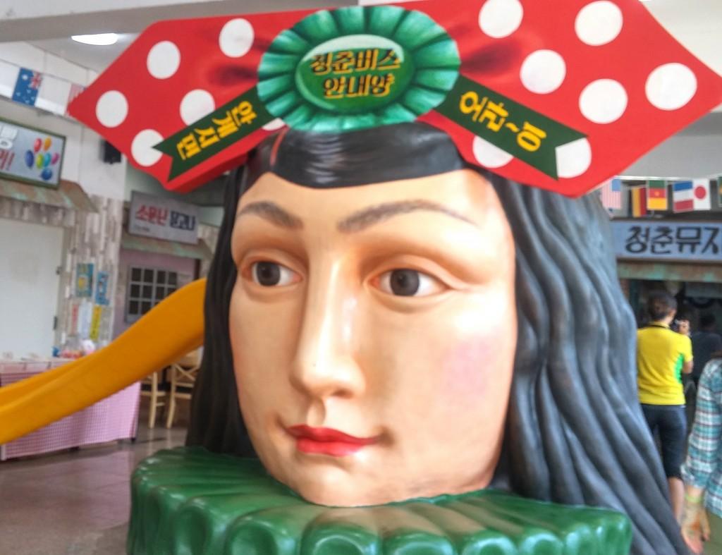버스 안내양 머리 모형