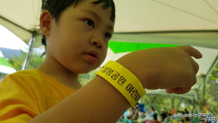 노란색밴드를 착용한 아이