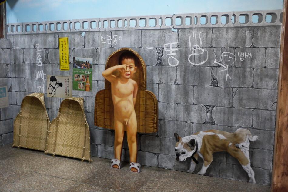 소쿠리를 쓰고 있는 아이 벽화