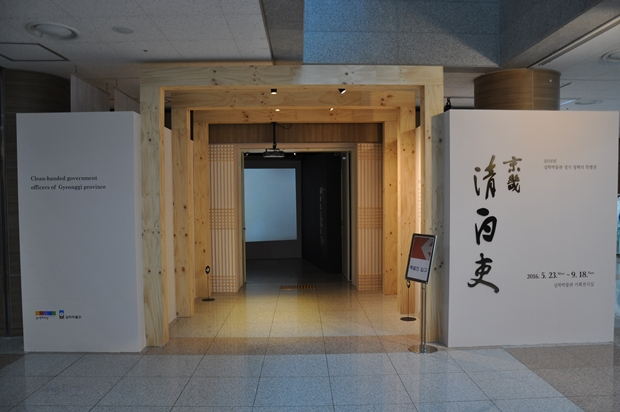 CHEONG136