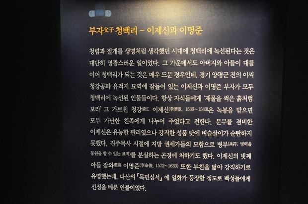 CHEONG153
