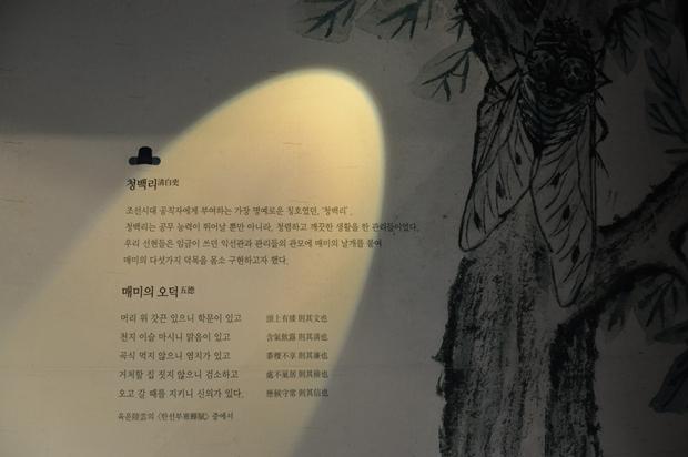 CHEONG159