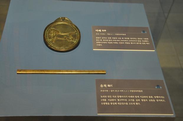 CHEONG209