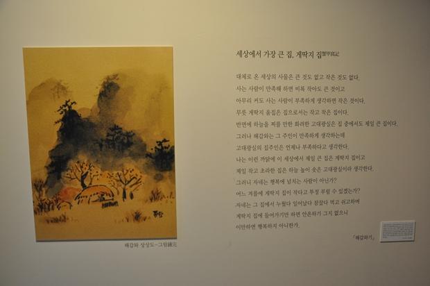 CHEONG233