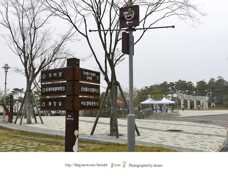 군남홍수조절지와 두루미테마파크,연천가볼만한곳