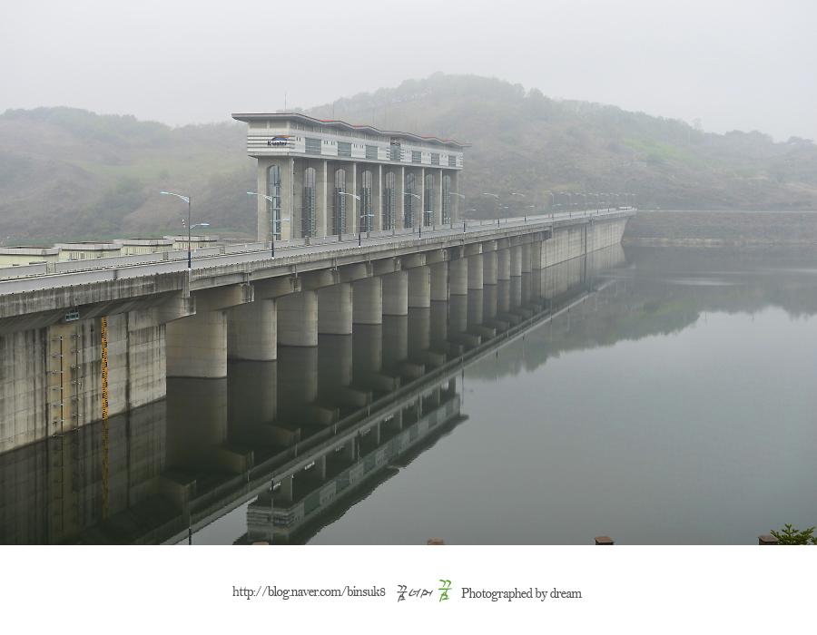 댐이 보이는 전경