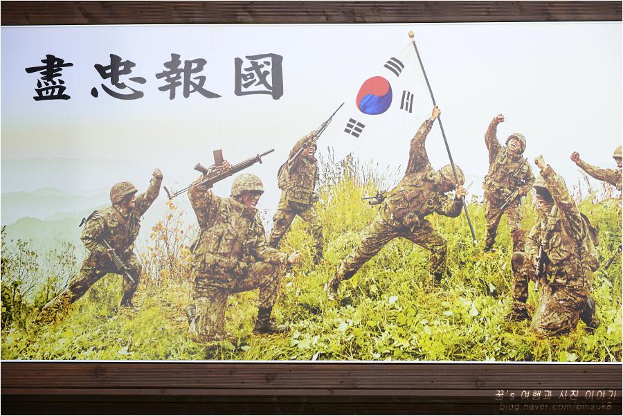 국군의 벽화