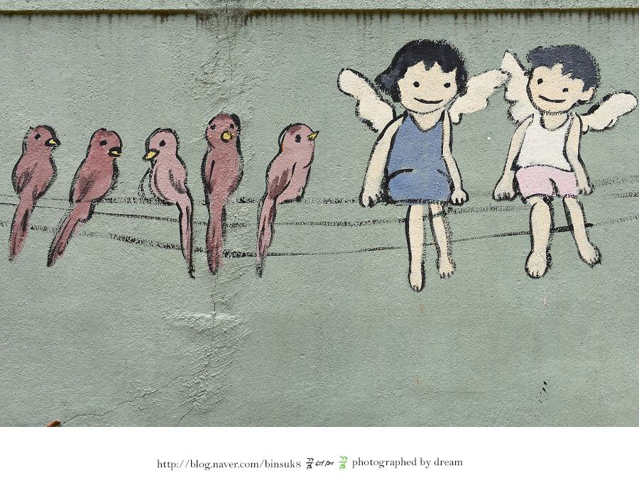 참새와 아이 벽화