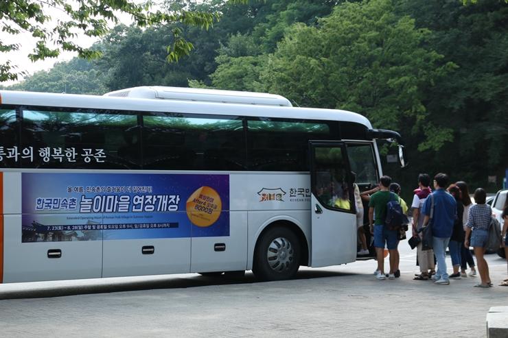 수원역과 상갈역을 오가는 셔틀버스