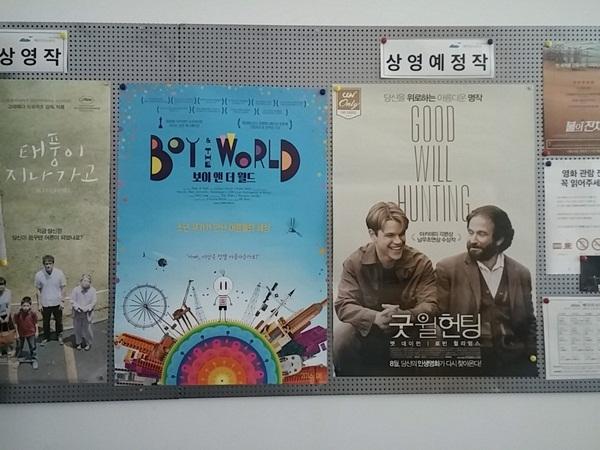 상영 중인 영화 포스터