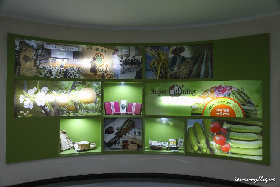 농업박물관 특산물