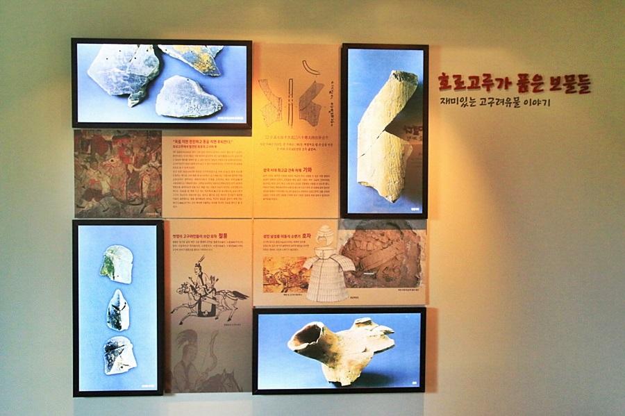 호로고루의 보물들