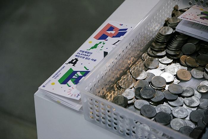 미술체험전에서 사용하는 동전들