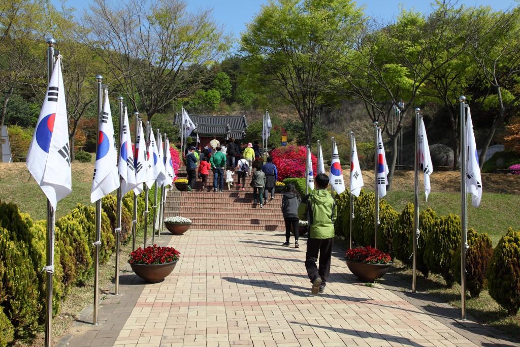 안성 3.1만세운동기념관