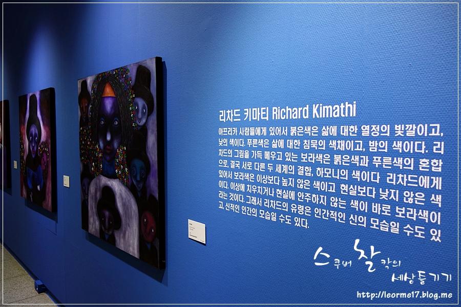 리차드 키마티의 그림들
