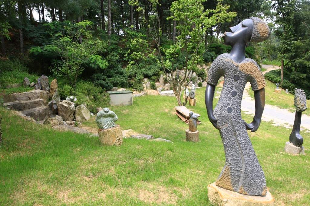 아프리카 조각공원