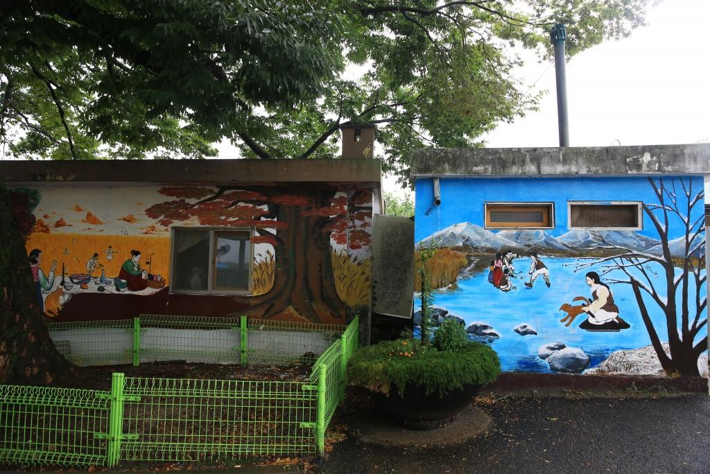 벽화가 그려진 집들