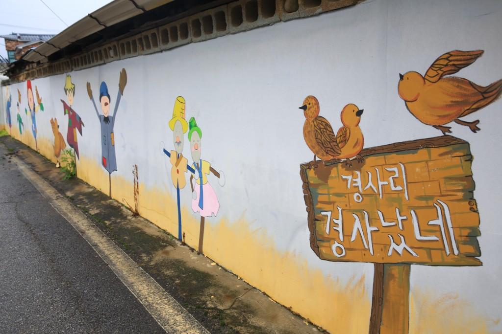 새와 허수아비 벽화가 그려진 집
