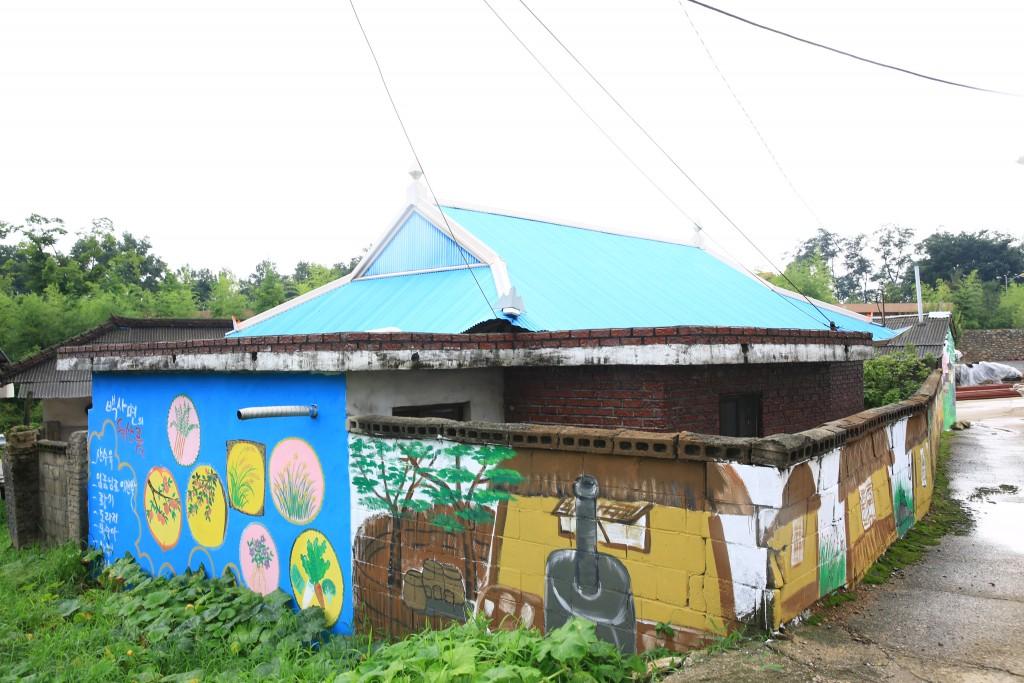 벽화가 그려진 집