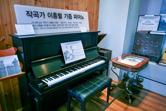 이흥렬 선생이 기증한 피아노