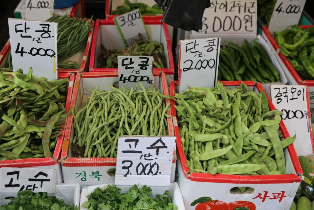 외국 채소를 파는 야채가게
