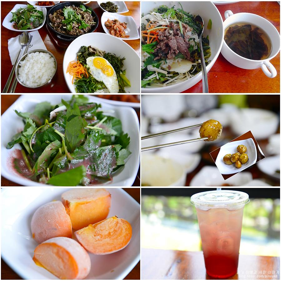 레스토랑 산의 음식들