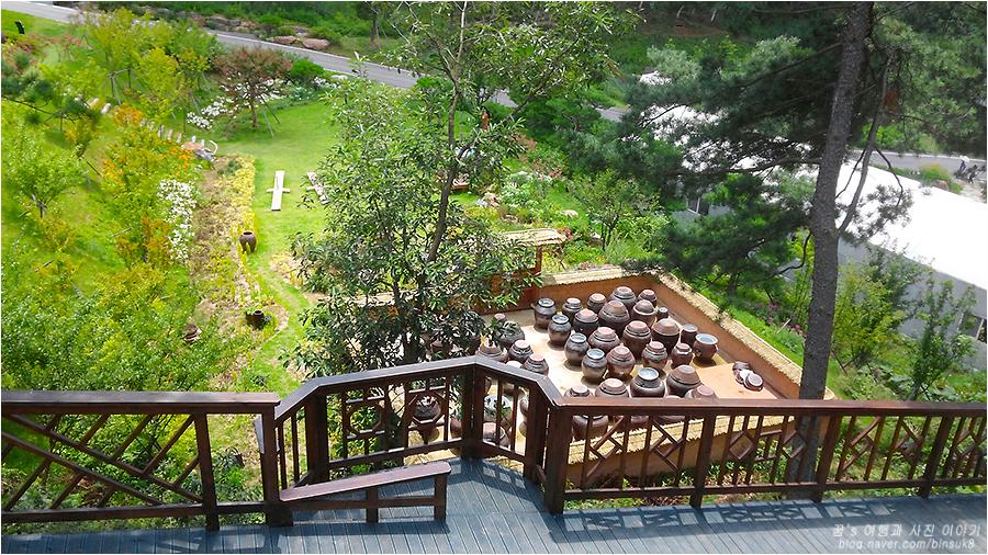 레스토랑 산의 정원