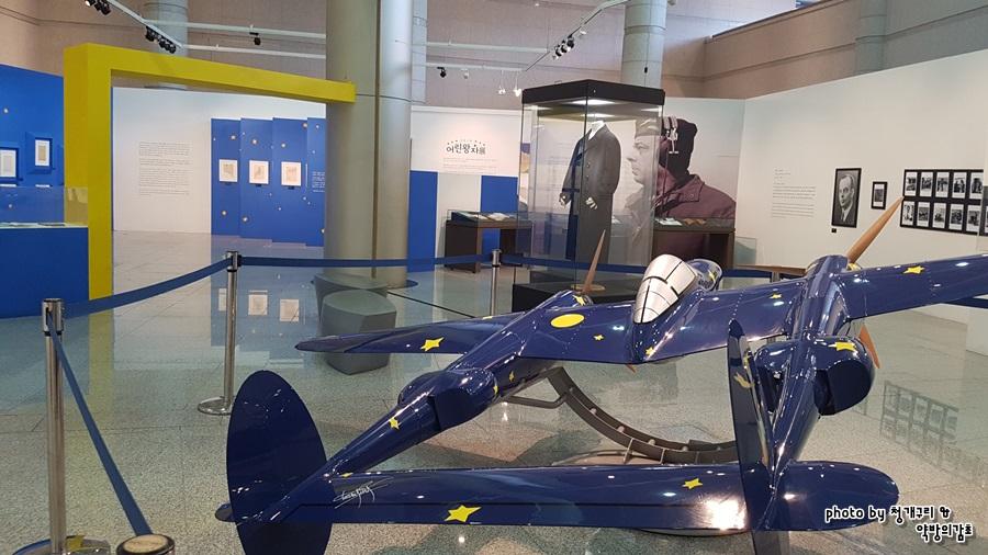 생텍쥐페리가 마지막으로 타고 떠났던 P-38기