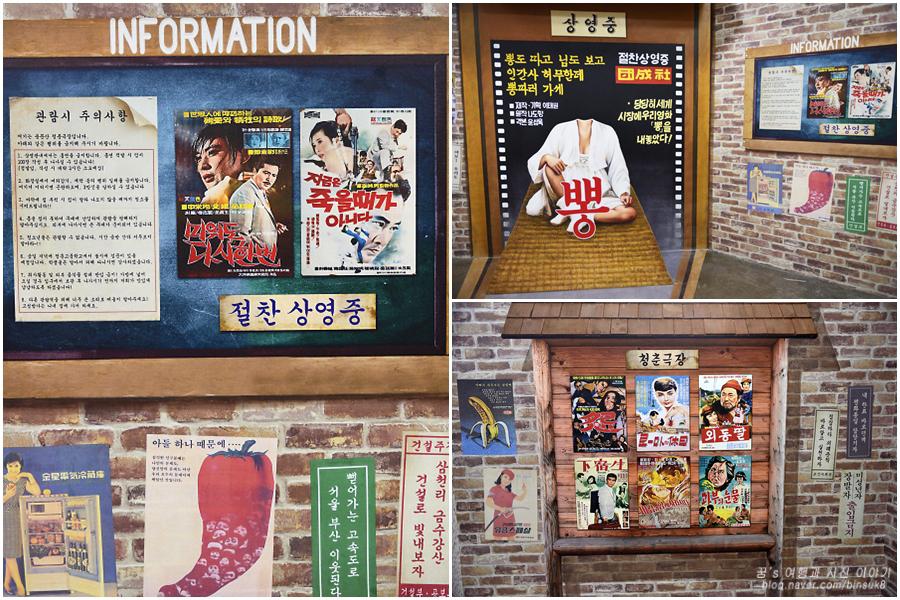영화 상영 포스터 안내판