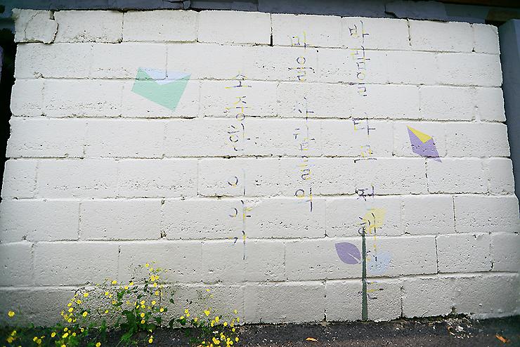 벽화가 그려진 골목의 담장