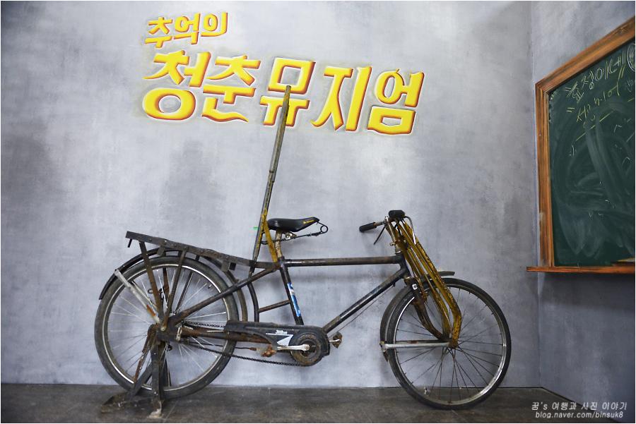 오래된 자전거가 보이는 사진