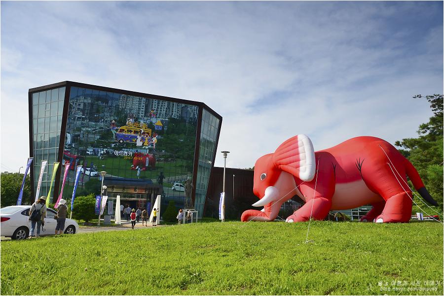 빨간 코끼리 풍선이 있는 양평군립미술관 전경