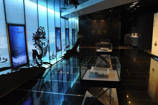 회암사의 역사 자료들