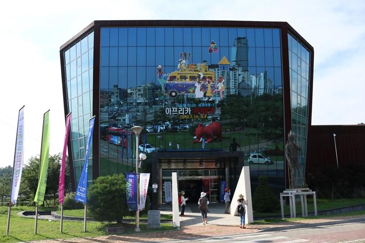 양평 군립 미술관