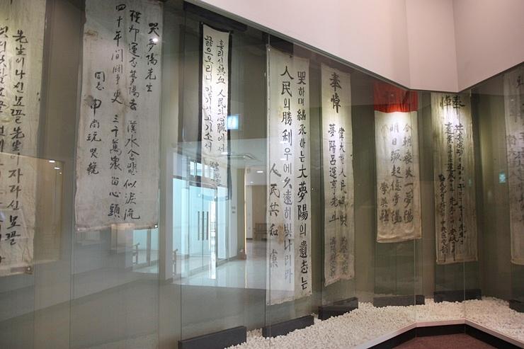 기념관 내부