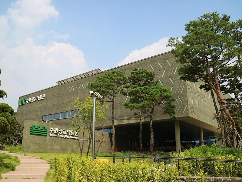 수원 광교 박물관 입구 전경