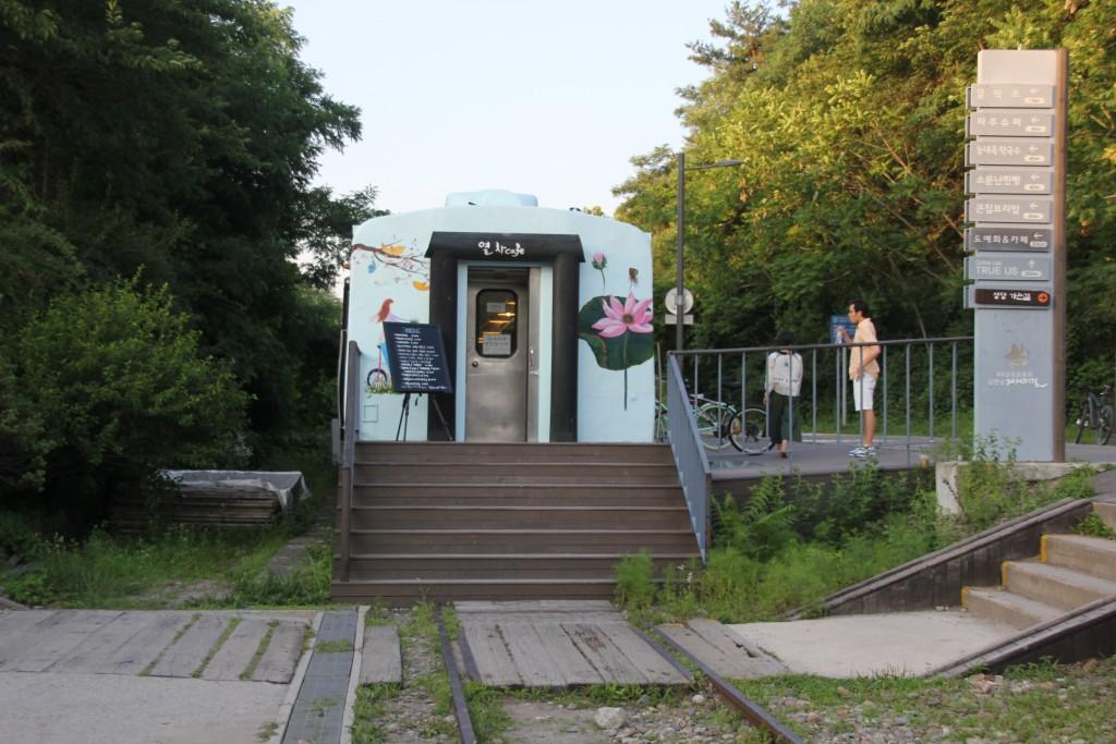 열차 카페